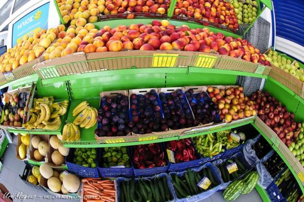 חנות פירות ב torini
