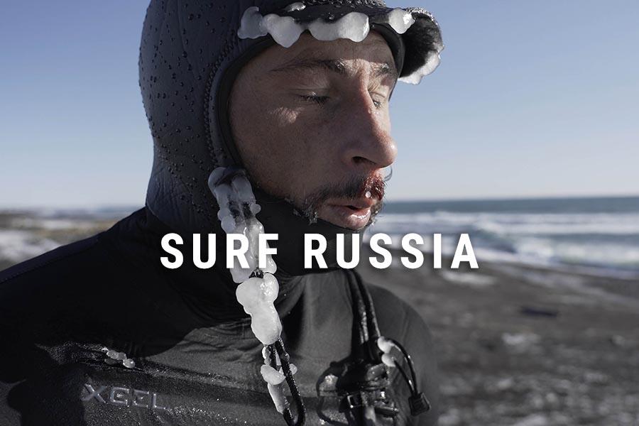 Surf Russia - kamchatka