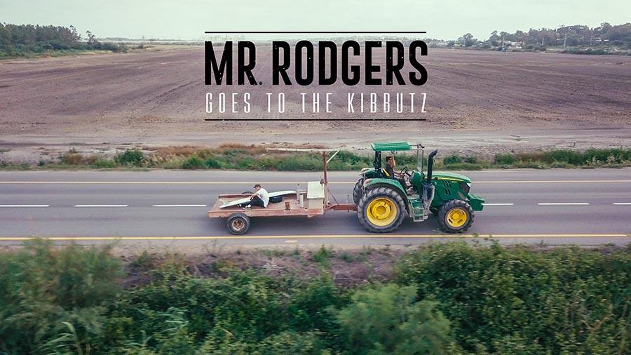 Mr. Rodgers Goes To The Kibbutz - longboarding in israel