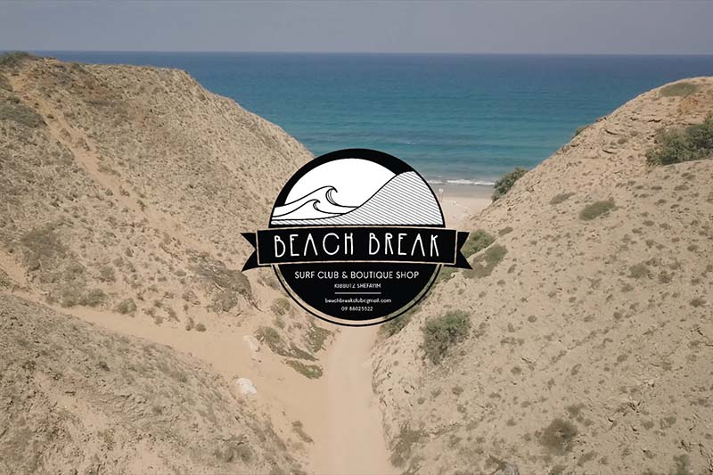 BEACH BREAK SURF SCHOOL