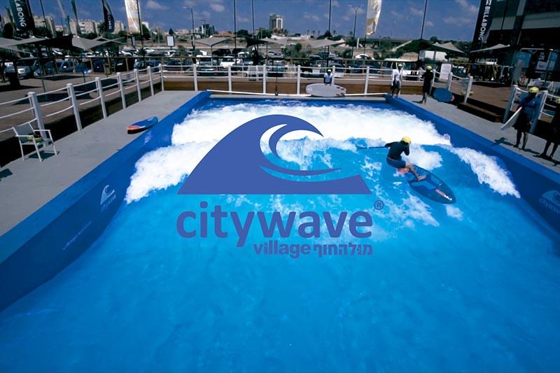 CITY WAVE ISRAEL