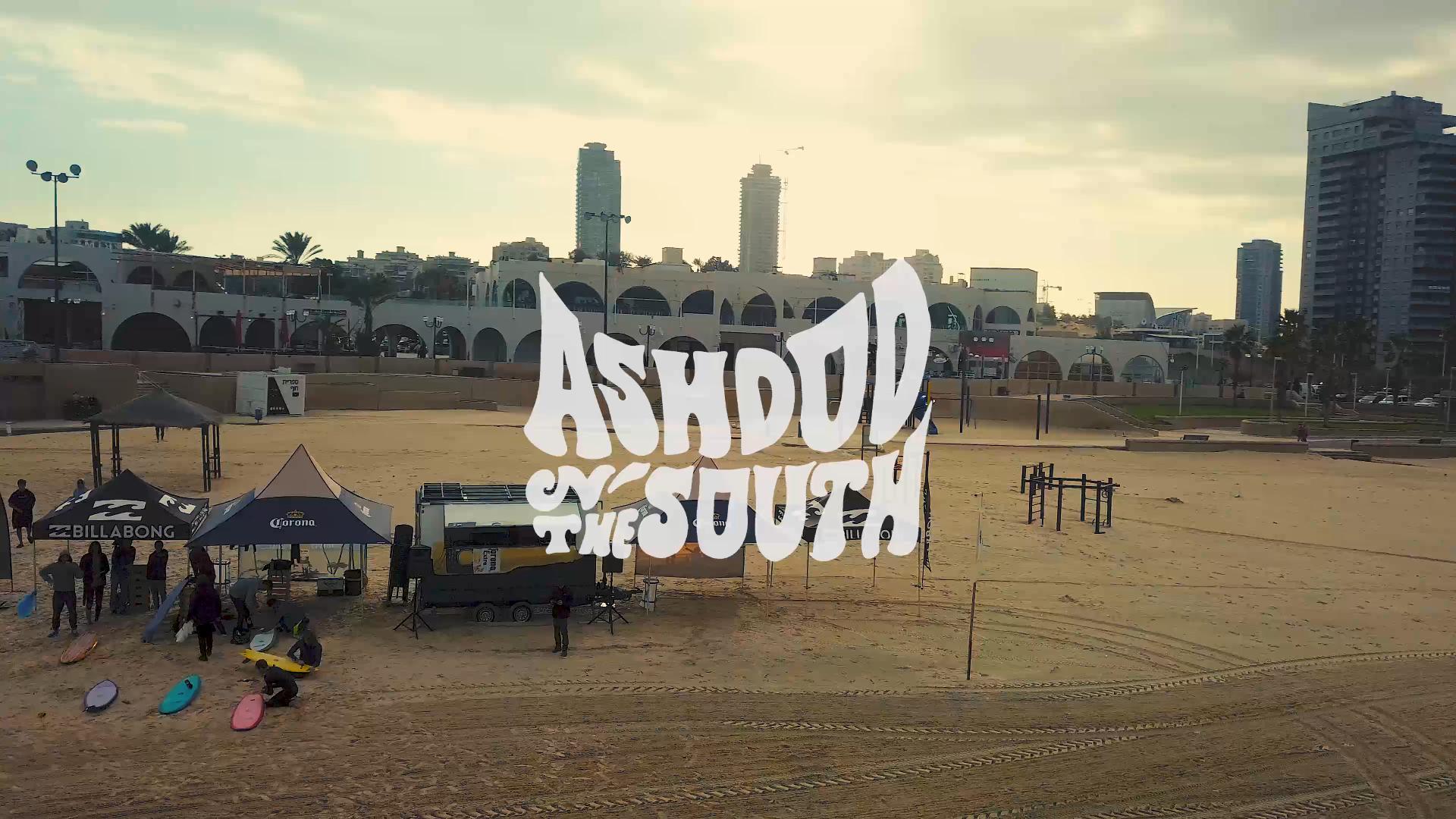 NOTHRUSTER ASHDOD - 2018 VIDEO